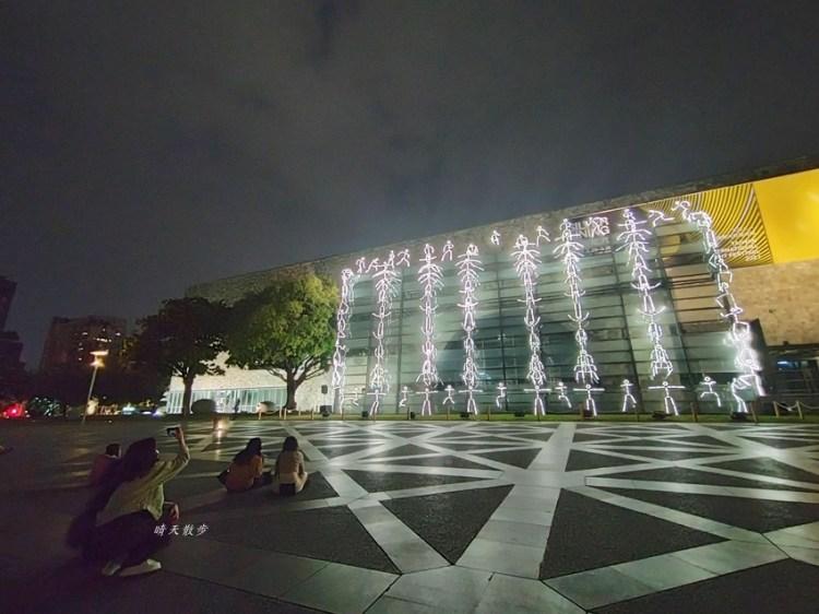免費展覽 國美館光影藝術節~黑暗之光 夜色中有趣的光影展覽(展至3/28)