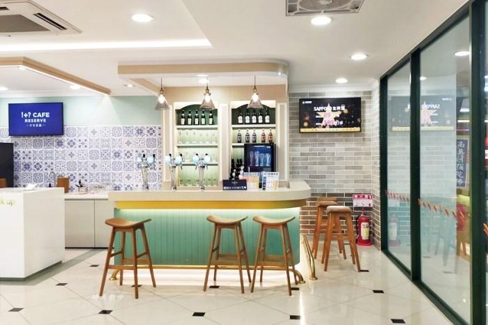 台中特色超商|7-ELEVEN市鑫門市BIG7,小七變大七,彩妝、博客來、精品咖啡通通來!近台中車站