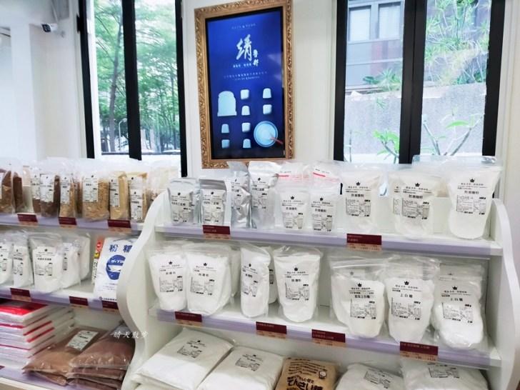 20210329223121 74 - 橙品手作烘焙材料(台中美術館店)~比咖啡館還美的材料行,專賣烘焙食材、工具,近國美館