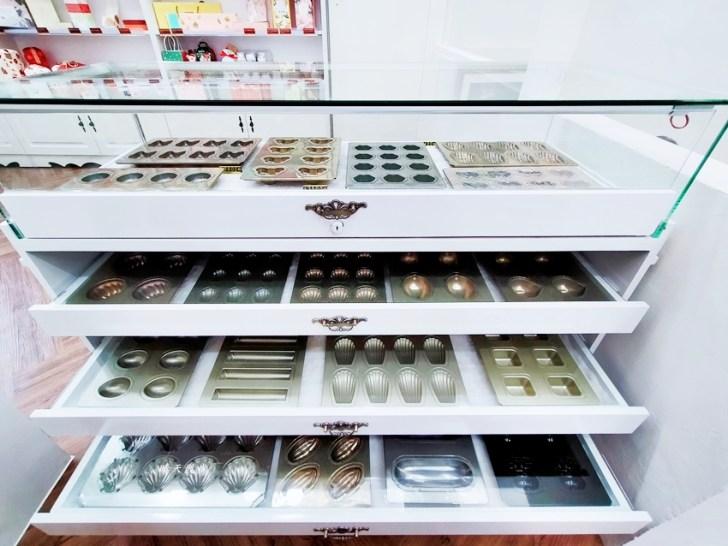 20210329223208 13 - 橙品手作烘焙材料(台中美術館店)~比咖啡館還美的材料行,專賣烘焙食材、工具,近國美館
