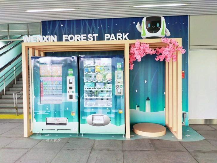 20210414164706 54 - 台中捷運 文心森林公園站與周邊聚餐推薦,近IKEA台中店、益品書屋