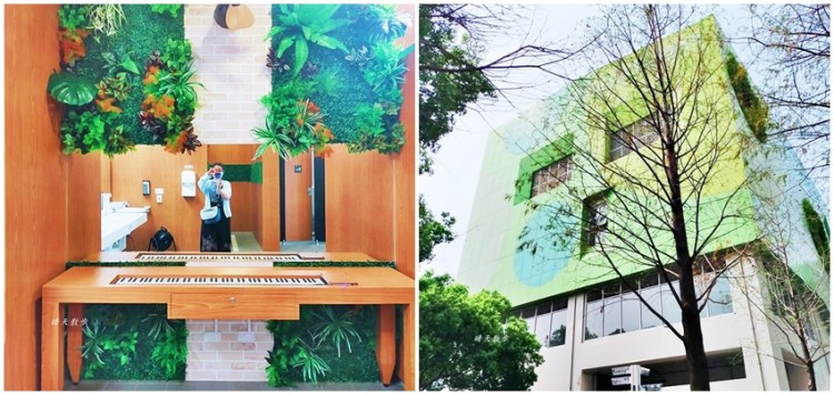 台中捷運 台中文心森林公園站,漂亮的森林系女廁裡有鋼琴!