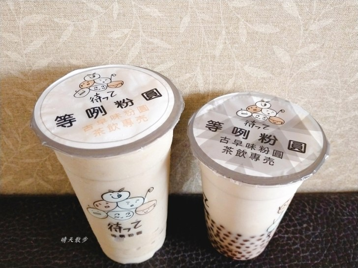 20210423163241 65 - 等咧粉圓台中漢口店~小孩愛珍珠奶茶,大人愛綠豆冰沙,常有特色產品快閃優惠活動