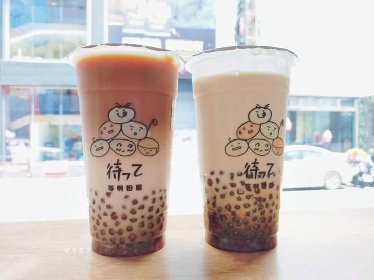 20210423163253 48 - 等咧粉圓台中漢口店~小孩愛珍珠奶茶,大人愛綠豆冰沙,常有特色產品快閃優惠活動