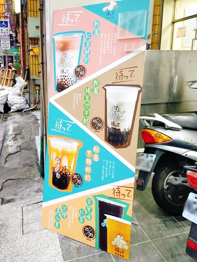20210423170530 87 - 等咧粉圓台中漢口店~小孩愛珍珠奶茶,大人愛綠豆冰沙,常有特色產品快閃優惠活動