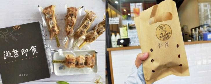 20210423172629 1 - 等咧粉圓台中漢口店~小孩愛珍珠奶茶,大人愛綠豆冰沙,常有特色產品快閃優惠活動
