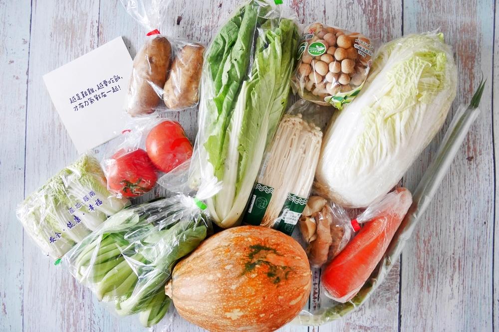 王品瘋美食購物網 戰在一起蔬果箱~王品嚴選十種蔬果三款辛香料,營養滿分,不用出門買菜啦!