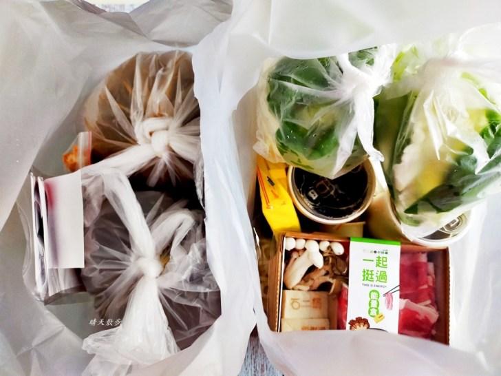 20210724014814 49 - 熱血採訪 石二鍋~限量優惠!外帶生食套餐滿499元,送「石二鍋x好菇道 一起挺過能量盒」,附牛肉或豬肉喔!