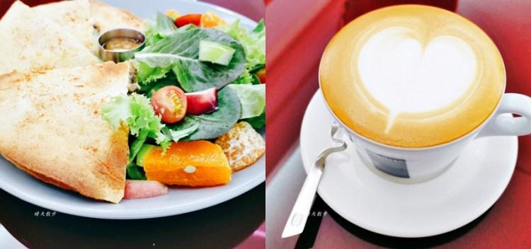 西區早午餐 喜樂咖啡蔬食館~美村路蔬食早午餐、下午茶 二樓享用精製素食料理