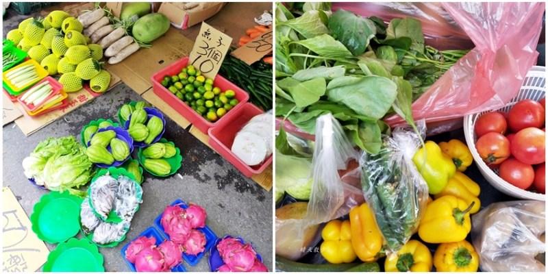 南屯市場買菜趣~平價蔬果好逛又好買的早市,銅板美食多!近萬和宮、南屯運動中心