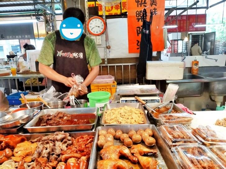 IMG20200819154046 - 文心第一黃昏市場|快樂阿滷~菜市場裡的美味滷雞爪、鴨脖、滷味