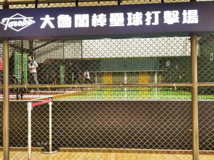 IMG20200824124724 - 大魯閣棒壘球打擊場~好紓壓的室內棒壘球打擊場,打一球只要一塊錢耶!(平日一局20球20元)大魯閣新時代7樓