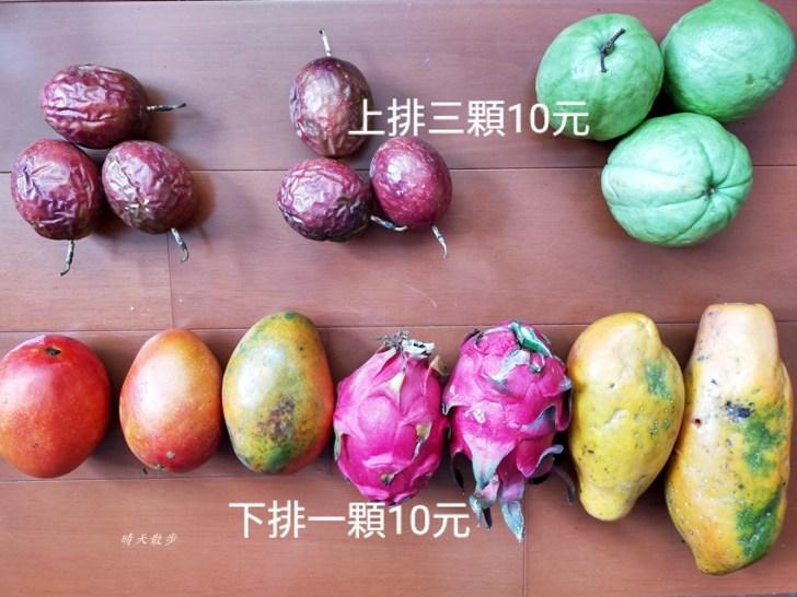 IMG 20200712 131324a - 南屯市場|超便宜水果店~大發水果行,銅板價水果一樣好吃喔!近南屯運動中心