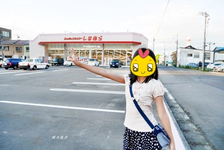 P1130790 - 來自日本平價服飾店除了Uniqlo,居然還有這家~