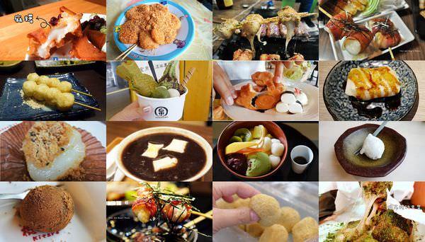 台中麻糬美食攻略∣台中26家有麻糬料理的美味小吃與餐廳 讓人驚艷的麻糬料理通通在這裡