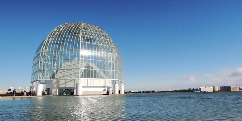 東京景點 葛西臨海水族園Tokyo Sea Life Park:親子共遊好地方 國小兒童免門票 交通方便 企鵝可愛 海景無敵