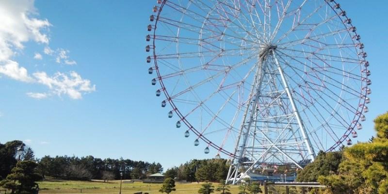 東京景點|葛西臨海公園:鑽石與花大觀覽車~日本最大的摩天輪?漫畫《蜂蜜幸運草》真實場景,先搭摩天輪再去水族園比較划算喔(附割引券連結)