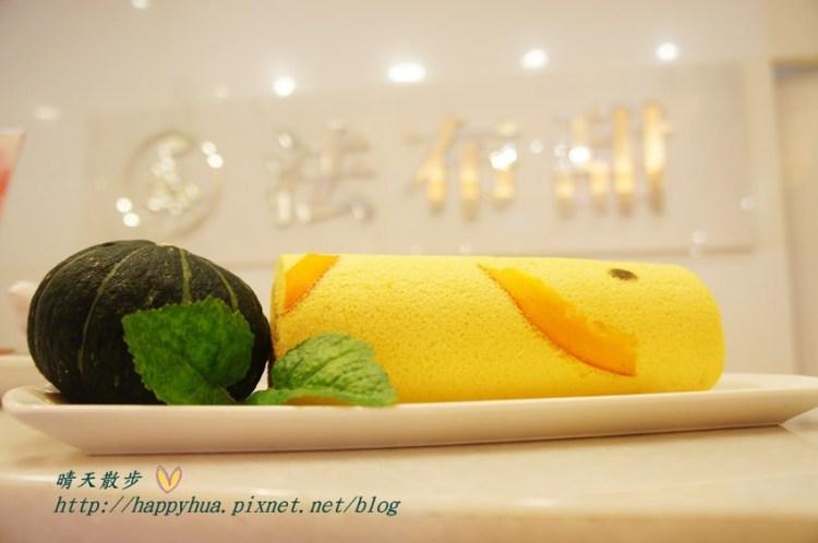 法布甜:法式風格結合台灣食材~法式馬卡龍鳳梨酥,創意十足的伴手禮,還有時令蛋糕捲、磅蛋糕