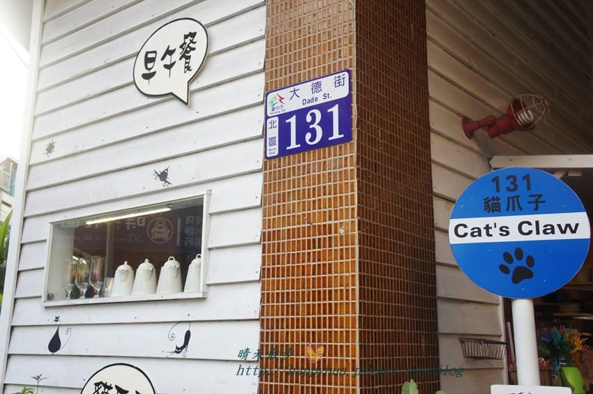 北區早午餐|貓爪子咖啡(Cat's Claw Brunch & Cafe')~手繪風空間的慵懶早午餐,處處有貓咪的貓餐廳