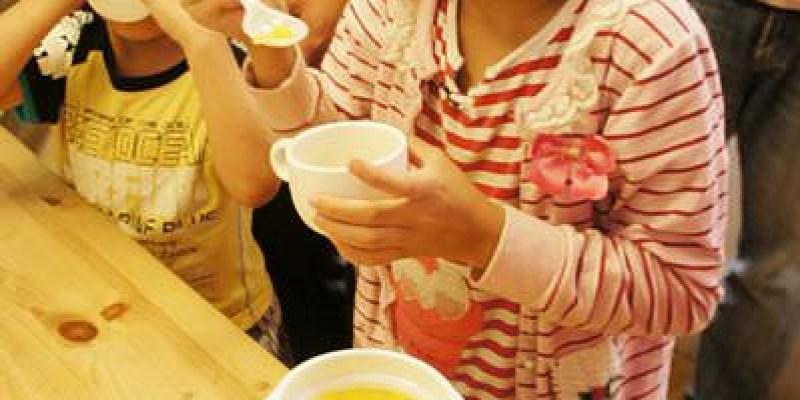 [好物]體驗∥夏日親子DIY~巧福捏捏冰沙杯,美味冰沙自己做!