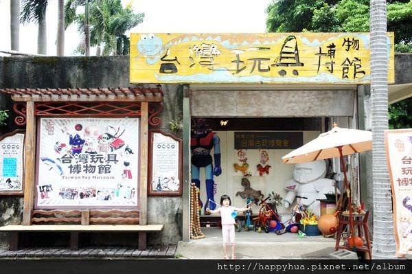 板橋景點 大人懷舊、小孩嘗鮮的正港「台灣玩具博物館」,板橋435藝文特區的兒童樂園
