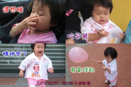 [15m2w]BBH寶寶運動會 babyhome搬搬樂爬爬樂