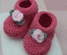 Rosebud Baby Shoes - Pattern PDF