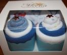 Cupcake Gift Set - Baby