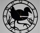 Pukeko Wall Clock