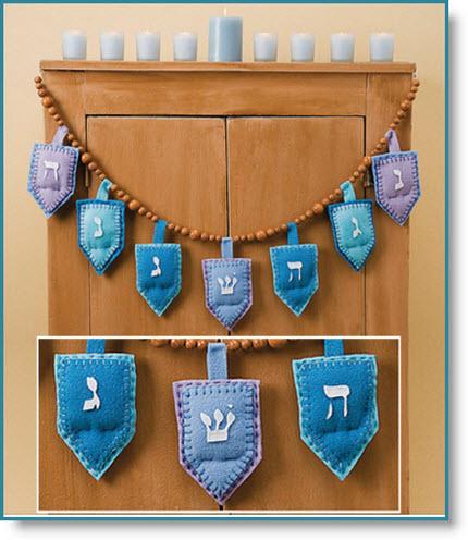 hanukkah garland