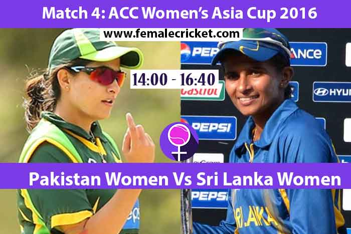 Asia Women's Cup 2016 : Match 4 Sri Lanka women vs Pakistan women