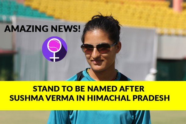 Cricket pavilion to be named after Sushma Verma