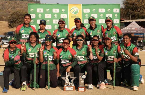 Bangladesh Emerging Women's Cricket Team