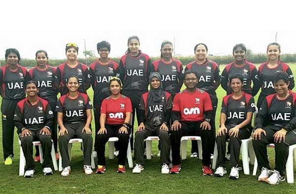 UAE Women's Cricket team
