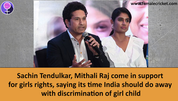 Mithali Raj and Sachin Tendulkar at an event
