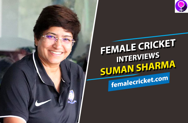 Female Cricket Interviews Suman Sharma