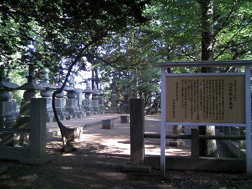 fciwomenswrestling.com article - photo wikimedia commons