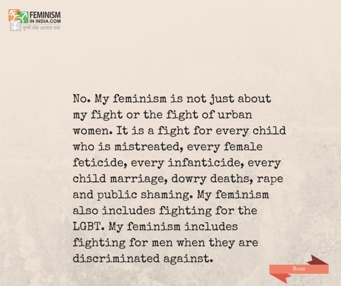 feminism poster 1