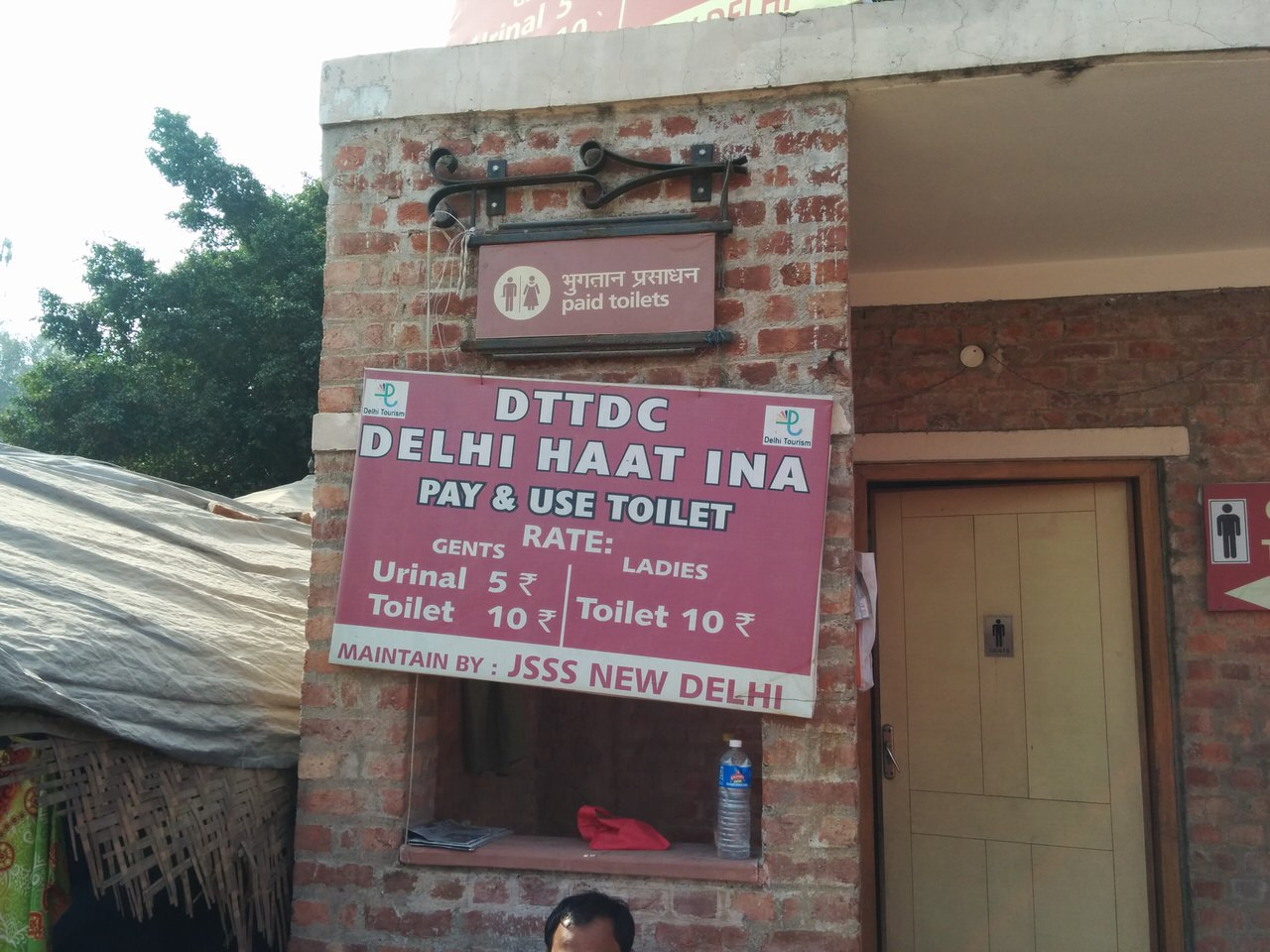 For A Toilet Inquilab, Feminism Must Talk Loos More Often