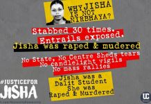 #JusticeForJisha: An Open Letter to the 'Human' in Every Being