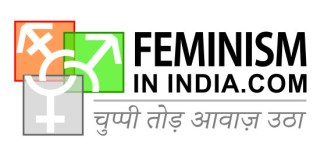 Feminism in India FII logo medium