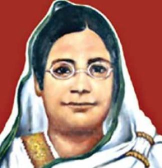 Indian Muslim Feminists - Rokeya Sakhawat Hussain