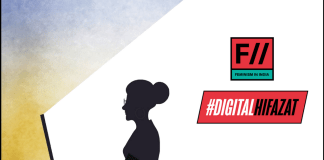 #DigitalHifazat - Campaign To Combat Cyber Violence Against Women In India