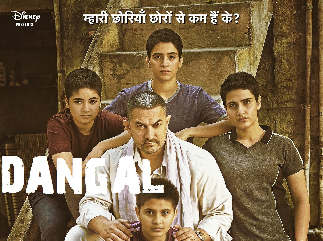 A Feminist Reading Of Dangal