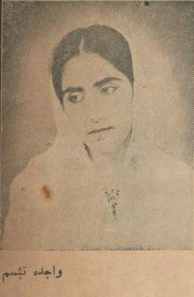Wajida Tabassum