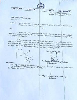 Ban order by SSP for Kunan Poshpora meeting