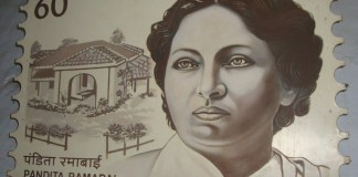 Life Of Pandita Ramabai: Championing Women's Education And Social Reform   #IndianWomenInHistory