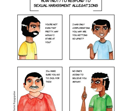 Comic: How Not To Respond To Sexual Harassment Allegations