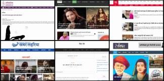जानें हिंदी की छह फेमिनिस्ट वेबसाइट | Feminism in India