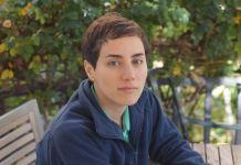 A Tribute To Maryam Mirzakhani: First Woman To Win Mathematics' Fields Medal